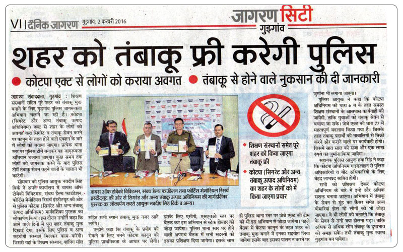 News coverage of Tobacco Control Drive