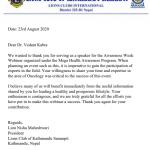 Lions Club Kathmandu